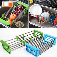 Складна багатофункціональна кухонні полку Kitchen Drain Shelf Rack нержавіюча сталь/пластик, кухонні полку