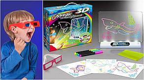 Волшебная 3D доска для рисования Toy Magic 24.5x19 см, от батареек AAA, фломастеры/трафареты, 3D доска