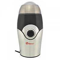Электрическая кофемолка-измельчитель Domotec MS 1107 150Вт, 220V/50HZ, металл, электрическая кофемолка,