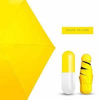 Кишеньковий жіночий парасольку - капсула Umbrella жовтий, 6спиц, поліестер, Парасолька, Парасольку, МІНІ