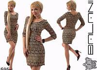 Платье женское джокард