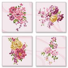 """Набір для розпису по номерах з 4х картин. Поліптих """"Квіткова ніжність"""" KNP009, 18х18 см"""