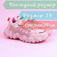 Детские кроссовки девочке розовые тм Tom.M размер 38, фото 1