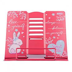 """Подставка для книг 1Вересня """"Bunny"""""""