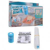 Вакуумный упаковщик для еды Always Fresh Seal Vac Вакууматор для продуктов