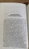 Все про дитячих захоплення Юлія Вєдєнєєва, фото 3