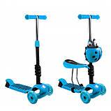 Беговел Scooter 17-1 от 1 года синий | трехколесный самокат с корзинкой, сидением и светящимися колесами, фото 3