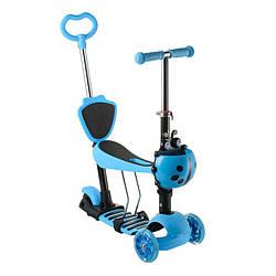 Беговел Scooter 18-1 від 1 року синій | триколісний самокат з кошиком, сидінням і батьківською ручкою