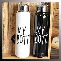 Термос бутылка MY BOTTLE Май ботл 300 мл из нержавеющей стали