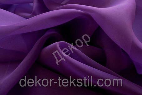 Декоративные шторки из шифона, на люверсах (Чернильные), фото 2