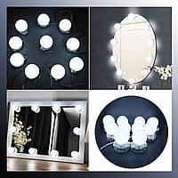 Светодиодная лампа - подсветка на зеркало для макияжа с регулировкой яркости NO378-1