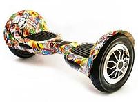 Гироборд Smart Balance 10 дюймів Графіті черепа самобаланс   гироскутер дитячий Смарт Баланс 10 до 120 кг