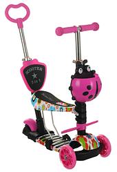 Беговел Scooter 18-2 від 1 року рожевий   триколісний самокат з кошиком, сидінням і батьківською ручкою