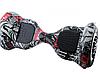 Гироборд Smart Balance 10 дюймів Графіті самобаланс   гироскутер дитячий Смарт Баланс 10 до 120 кг, фото 3