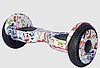 Гироборд Smart Balance 10,5 дюймов Хип хоп белый самобаланс   гироскутер детский Смарт Баланс 10,5 до 120 кг, фото 5