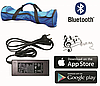 Гироборд Smart Balance 6,5 дюймов Граффити самобаланс | гироскутер детский Смарт Баланс 6,5 LED фары, фото 6