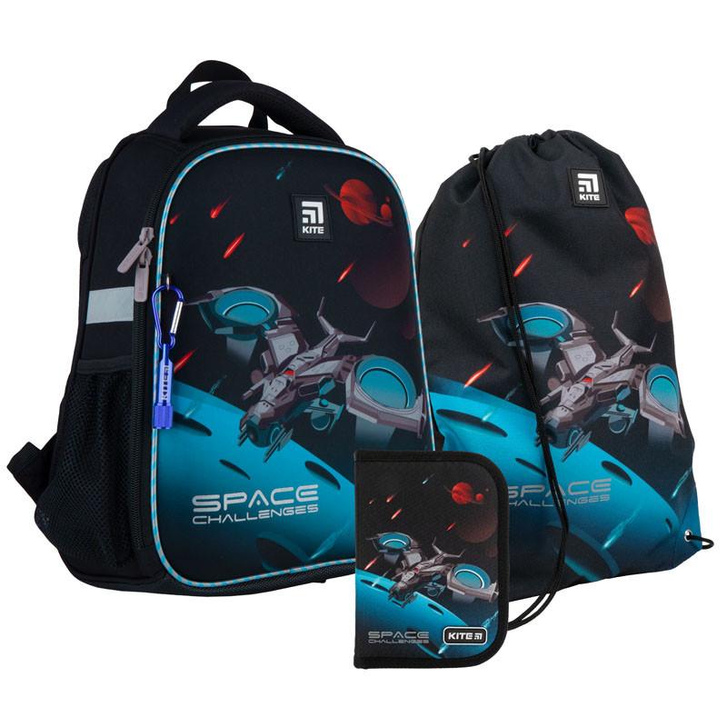 Шкільний набір ранець + пенал + сумка Kite Space challenges (K21-555S-5) 800 г 35x26x13,5 см 12 л чорний