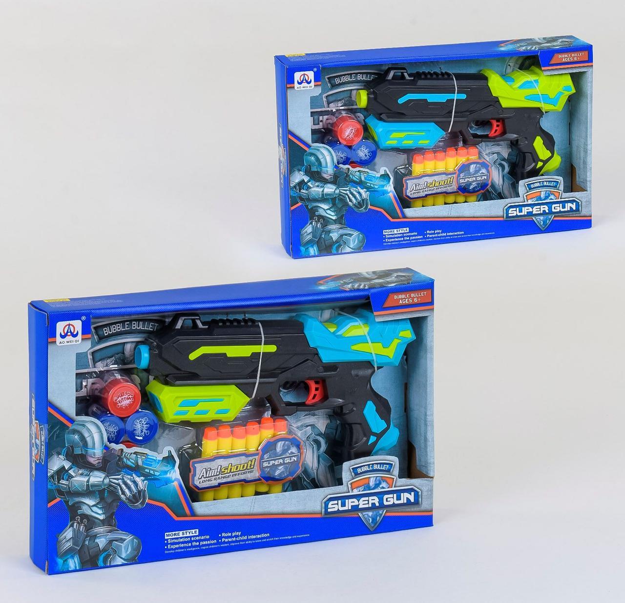 6001 А2 Пистолет бластер с мягкими пулями для детей в коробке