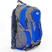 Рюкзак для туризма с каркасной спинкой 45 л COLOR LIFE 817, Синий