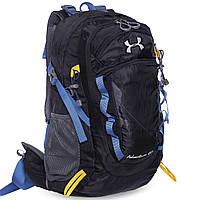 Рюкзак для туризма с каркасной спинкой 40 л UNDER ARMOUR GA-1867, Черный