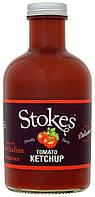 Томатная паста Stokes, 580г