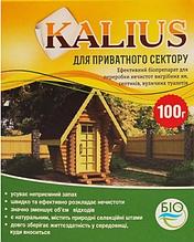 Эко бактерии для ликвидации жиров , Kalius, 20г