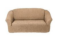 Накидка на диван 17 бежевая SKL11-292094