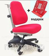 Растущее ортопедическое кресло  Match Comf-Pro, Оригинал, Тайвань