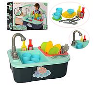 Набор Кухня BL-201AB для детей, цвет бирюзовый, работает от батареек, в комплекте посуда и аксессуары игры.