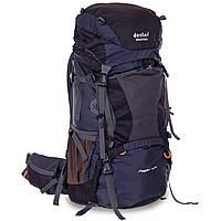 Рюкзак для туризма 80 л каркасный DEUTER G70-10, Темно-синий