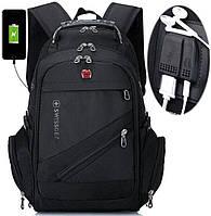 Рюкзак швейцарський Swiss gear 8810 з дощовиком