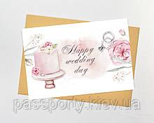 З днем весілля  листівка