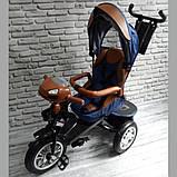 Велосипед трехколесный 5099-1 ткань лен, поворотное сиденье,музыка,надувные колеса (СИНИЙ), фото 2