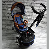 Велосипед трехколесный 5099-1 ткань лен, поворотное сиденье,музыка,надувные колеса (СИНИЙ), фото 3