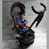 Велосипед триколісний 5099-1 тканина льон, поворотне сидіння,музика,надувні колеса (СИНІЙ), фото 3