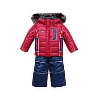 "Непродуваемый зимний костюм для девочки ""Amora"""