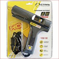 Клеевой пистолет 150 Вт ,регулировка температуры,тонкий носик, Сталь  PROFI 80160
