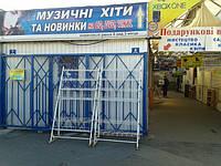 """рынок """"Петровка"""""""