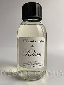 By kilian prelude to love парфюмированная вода - распив от 1 мл (prf)