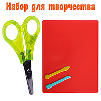 Набор для творчества 2 в 1: досточка + ножницы