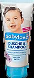Детский шампунь Нежность Babylove Mildes Shampoo Sensitive 250 мл, фото 2