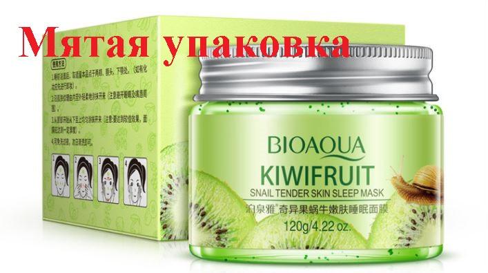 Bioaqua Kiwifruit нічна маска з ківі і муцином равлики Пом'ята упаковка