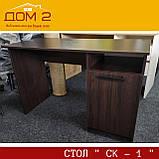 Письменный стол СК - 1, фото 2