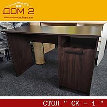 Письмовий стіл СК - 1