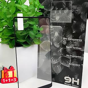 Защитное стекло Samsung A71 5D черное