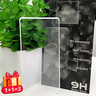 Защитное стекло Xiaomi Redmi 4a 3D белое