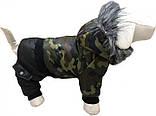 Зимний комбинезон для собак  Dog Вomba камуфляж №3 (26см/40см/32см), фото 2