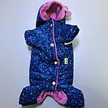 Комбинезон зимний FiFa (ФиФа)  на меху для собак Варежка ХХS (A22/B25-31см), фото 3