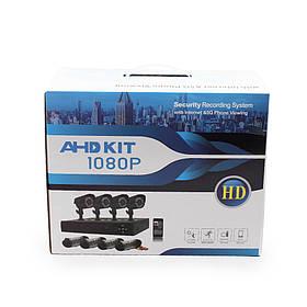 Комплект видеонаблюдения, гибридный видеорегистратор + 4 камеры на 4mp. DVR KIT 520 (H.264 AHD)