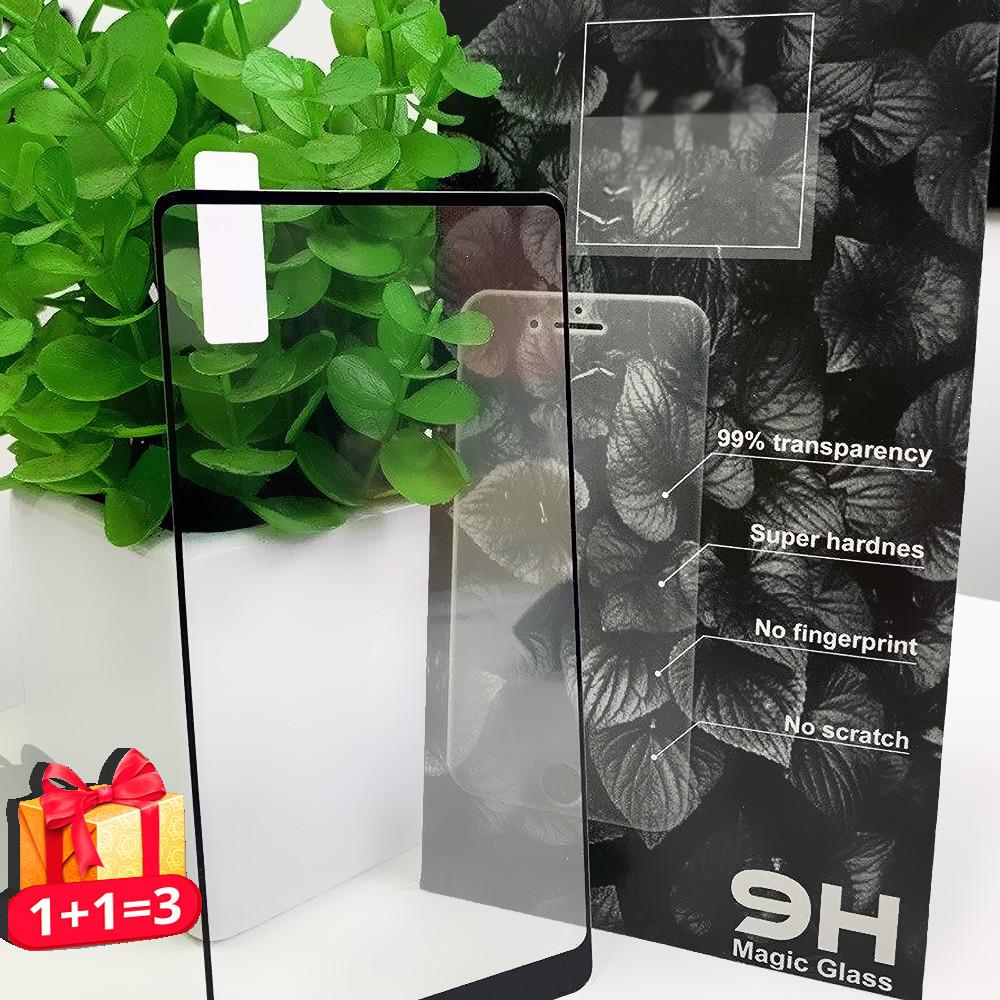 Захисне скло Huawei Mate 20 5D чорне